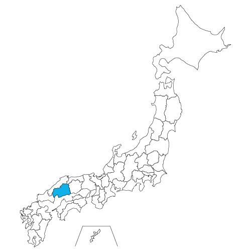 広島県の鍼灸学校選び