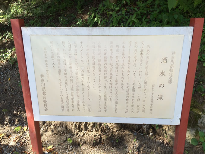 yamakita3_19
