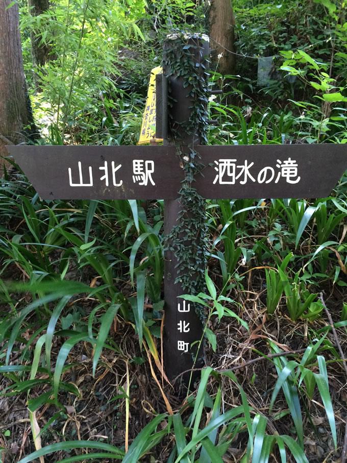 yamakita3_6